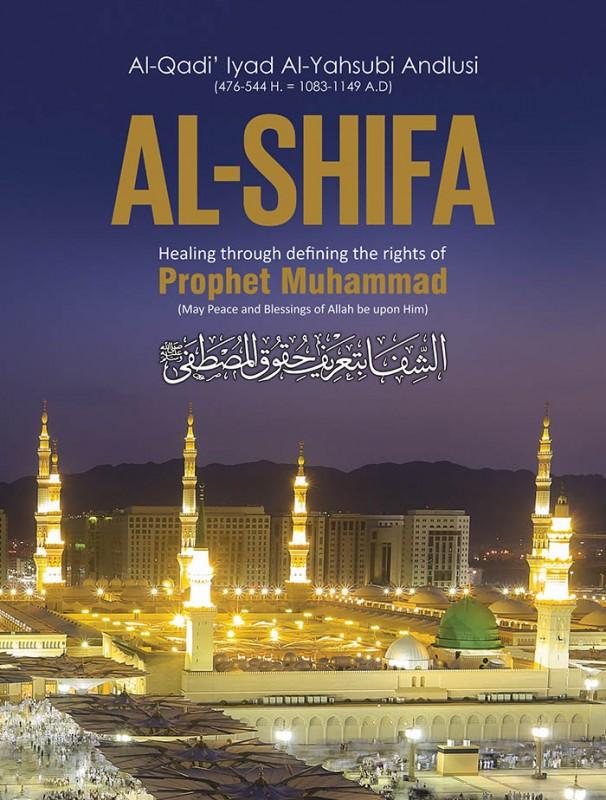 AL SHIFA (PREMIUM QUALITY)