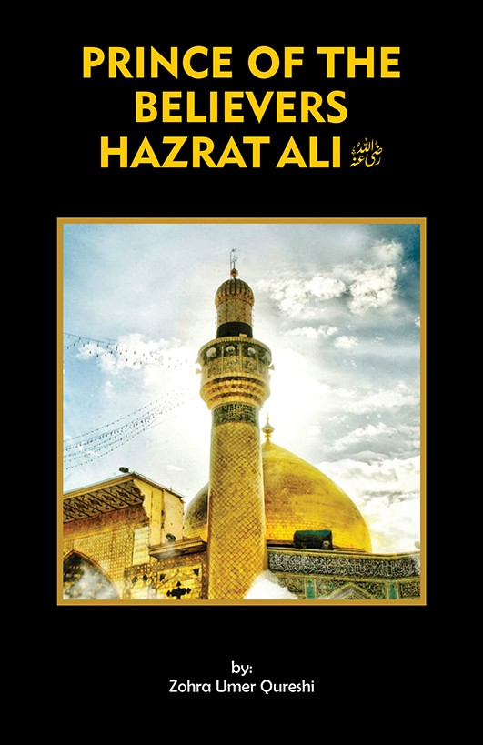 PRINCE OF THE BELIEVERS HAZRAT ALI (R.A) (DELUXE)