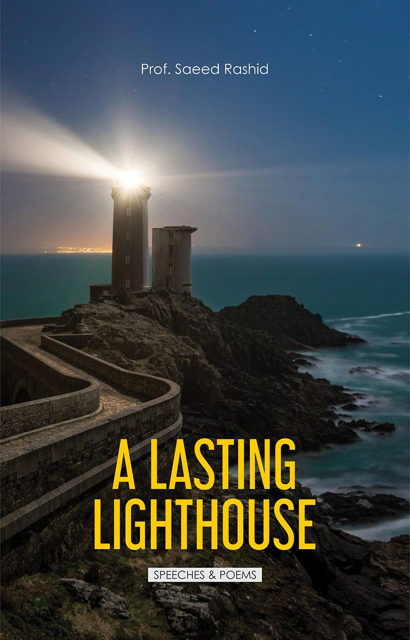 A LASTING LIGHTHOUSE