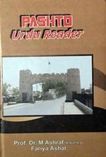 PUSHTO URDU READER