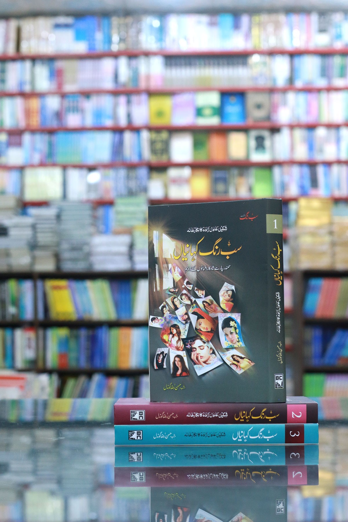 SAB RANG KEHANIYAN   3 VOLUMES SET   BUNDLE OFFER