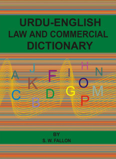 URDU-ENGLISH LAW & COMMERCIAL DICTIONARY