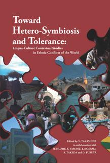 TOWARD HETERO-SYMBIOSIS AND TOLERANCE