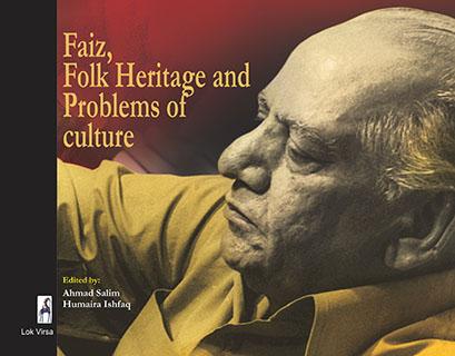 FAIZ FOLK HERITAGE AND PROBLEMS OF CULTURE